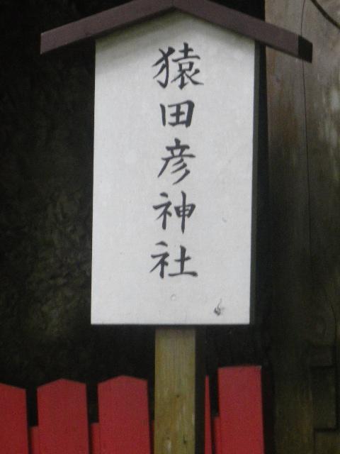 o04)   16.06.16 千三百年の貫禄! 逗子「岩殿寺」  紫陽花の頃.JPG
